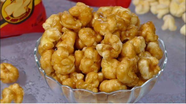 puff caramel corn